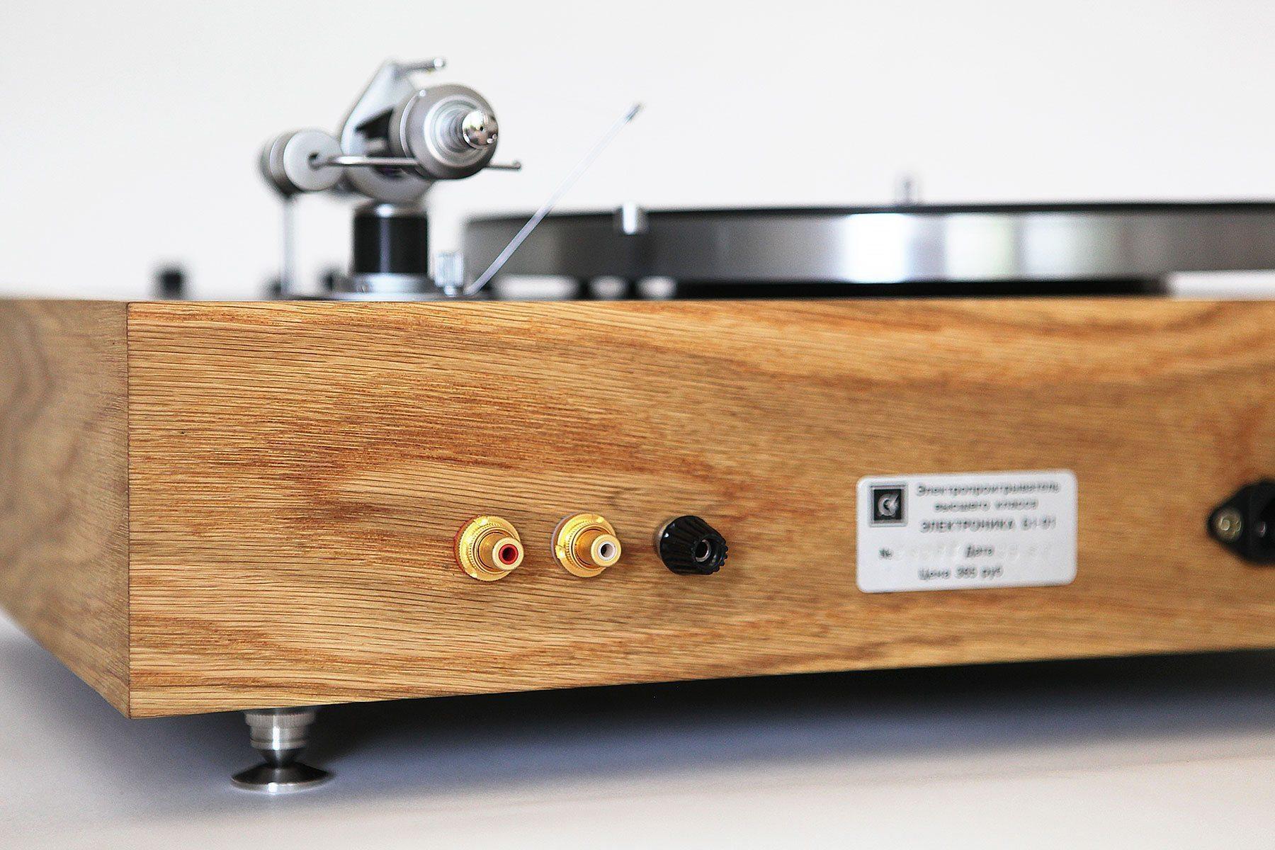 Elektronika b1 01 le comptoir du son et de la musique - Platines vinyles vintage ...